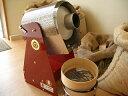 小型コーヒー焙煎機、煎っ太郎。コーヒー豆を焙煎します。 煎っ太郎【小型焙煎機】