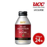 【UCC公式コーヒー】UCC ORIGIN BLACK ブルーマウンテン & モカ リキャップ缶 275g×24本