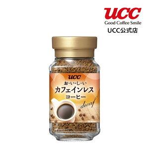 【UCC公式コーヒー】おいしいカフェインレスコーヒー 瓶45g インスタントコーヒー