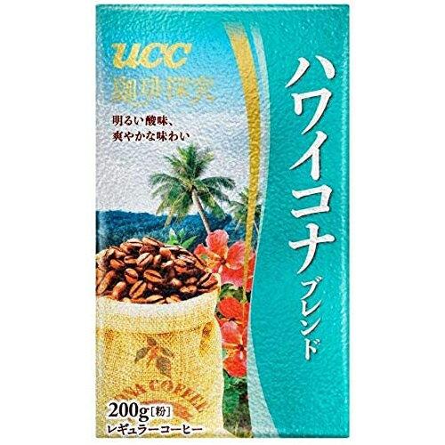 UCC 珈琲探究 ハワイコナブレンド 真空パック 200g レギュラーコーヒー(粉)