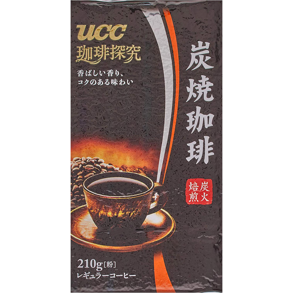 UCC 珈琲探究 炭焼珈琲 真空パック 210g レギュラーコーヒー(粉)