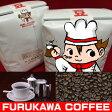 【アイス専用】謎のコーヒー・シークレット・アイス 500g×2個セット【直火焼き】