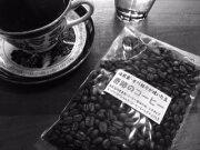 コーヒー エチオピア イルガチェフェ スーパースペシャルティ イルガチャ イルガチャフィ イルガチャフェ