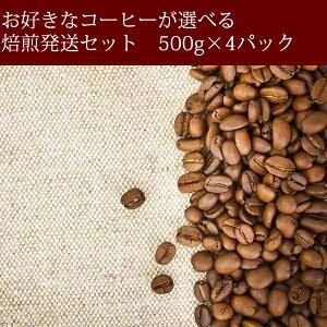 コーヒー リニューアル