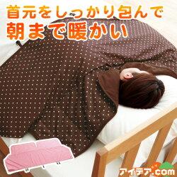 【セール価格】首元をしっかり包み込むから寝返りしても寒くない◆暖かキルト衿カバー(u)[コジット]朝まであったか。首や肩が冷えない衿元カバー襟カバー布団カバー冷え防止寝冷え防止