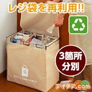 リサイクル コジット ボックス 一人暮らし