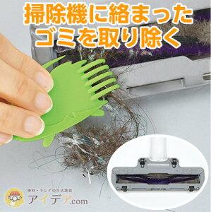日本テレビ クリーナーペットハリネズミ コジット マグネット