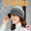 【送料無料】メイドインジャパンのウール100%。軽量で暖かい...