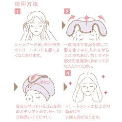 おウチケアヘアエステ髪の毛しっとりサラツヤバスタイム◆ToLunチューリップトリートメントキャップ[コジット]熱を逃しにくい3層構造で髪の毛を包みこむ髪をまとめやすいマイクロファイバータオルロングヘアスチーム効果美髪ヘアケアさらさら入浴お家時間