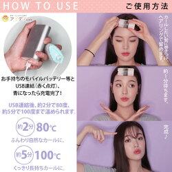 USBで充電して使えるホットカーラー◆EasyStylerUSBSUGARROLL[コジット]韓国で人気!手軽に持ち歩けるUSBに繋げてヘアのお手入れイージースタイラーカーラースタイリングオシャレ女子人気USB充電カール