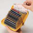 スキミング犯罪からカード情報を守る!便利なじゃばら◆犯罪に強いカードケース!収納力もたっ...