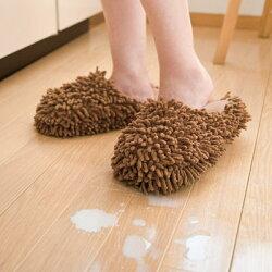 ◆履くだけ簡単、お掃除スリッパ!フローリングそうじッパ