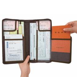 ◆老後に向けて!年金関係の書類がご夫婦分まとめて収納できるっ!年金手帳ファイル[コジット]