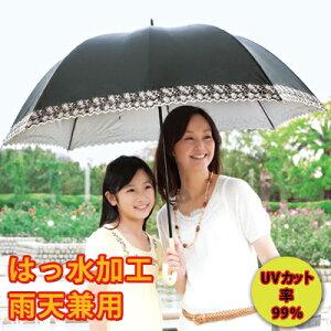 3つ折りタイプの折りたたみのジャンボ日傘が新発売!!74H限り、50%OFF◆UV99%折りたたみジャ...