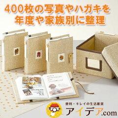 【20日はポイント10倍】【送料無料】思い出がつまった写真・アルバムをすっきり整理◆400写真…