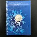 国際コイン・デザイン・コンペティション2001 『水-命の象徴・火-愛の象徴』(純銀製)