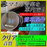 FMトランスミッターSPEEDERDC12/24VBluetooth3.0対応USB充電ポート付SP-BF008【送料無料】