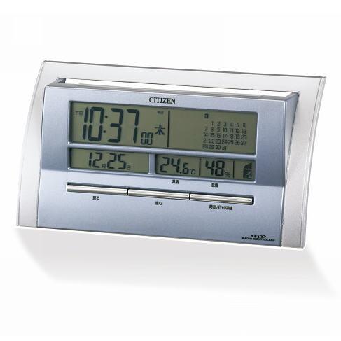 置き時計・掛け時計, 置き時計  8RZ061AZ04