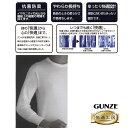 GUNZE MENS グンゼ 快適工房 長袖丸首シャツ LL KH3008メンズインナー 紳士 男性 アンダーウエア アンダーシャツ 抗菌防臭 安心の日本製 やわらか 気持ちいいがいつまでも 2
