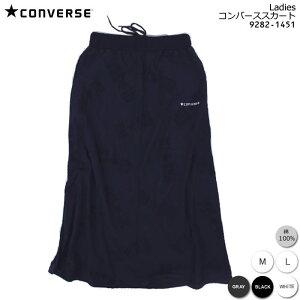 CONVERSECONVERSEコンバーススカート9282-1451マキシススカートレディースワンポイト刺繍カジュアルシンプルオールスター