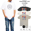 COLISOLA コリソラ+オリジナルデザイン半袖Tシャツ道路標識 スクール スタディ クラブ メンズレディース生徒高校部活