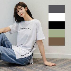 Tシャツ レディース 半袖 オーバーサイズ Tシャツワンピース トップス 大きいサイズ 体型カバー ゆったり カバーアップ ロゴ 速乾 ロング 綿 スリット セクシー 薄手 夏 カジュアル