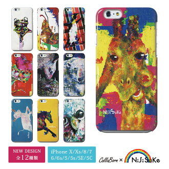 iPhone 盒蓋 iPhone6Plus 案例 iPhone6sPlus 案例案例 NIJISUKE 藝術畫手繪插圖油畫動物山羊長頸鹿貓頭鷹企鵝 smahocase 手機硬殼