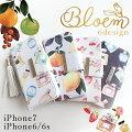 iPhone7ケースiPhone7手帳型ケースベルトアイフォンアイホンiPhoneケースカバー香水柄苺レモンオレンジ秋冬スマホケース携帯ケースBloem