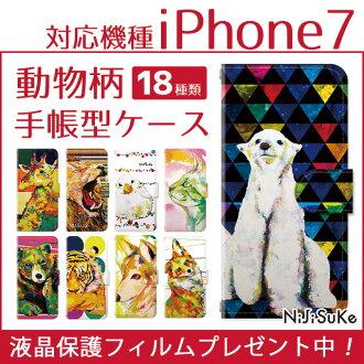 7 案例 iPhone iPhone 帶手冊案例 iPhone iPhone iPhone 盒蓋帶孔卡存儲 NIJISUKE (荷蘭人口研究所 ska) 藝術畫動物長頸鹿北極熊貓 0916 iphone 7 + 筆記本外殼