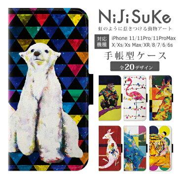 《送料無料》 iPhoneケース ショートベルト NiJiSuKe 手帳型 ケース 【 スマホケース iPhone7 iPhoneXs iPhone6s iPhoneX iPhone8 アイフォン7 アイフォン8 アイフォン6s アイフォンXs アイフォンx アイフォンケース スマホカバー 携帯カバー 携帯ケース 鳥 猫 動物 しろくま