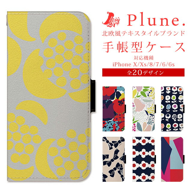 f81915feb7 《送料無料》 iPhoneケース ショートベルト plune 手帳型 ケース 【 スマホケース iPhone7 iPhone6