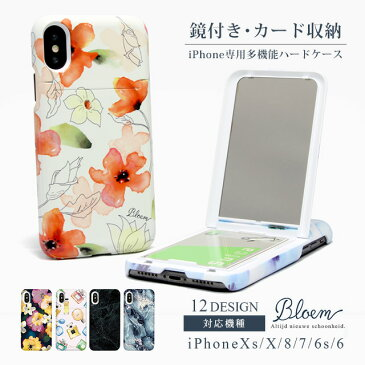 《送料無料》 iPhoneケース bloem ハード ケース アイコンパクト 【 スマホケース iPhone7 iPhoneXs アイフォンXs iPhone8 iPhoneX アイフォン7 アイフォン8 アイフォンX アイフォンケース スマホカバー 携帯カバー 携帯ケース 鏡付き カード収納 花柄 大人かわいい