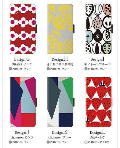 fab526e5f1 《送料無料》 iPhoneケース ショートベルト plune 手帳型 ケース 【 スマホケース iPhone7 iPhone6 iPhone6s  iPhoneX iPhone8 アイフォン7 アイフォン8 アイフォン6s ...