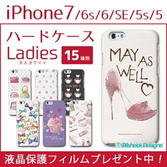 iPhone 7 iPhone6/6 s iPhone5/5 s iPhoneSE iPhone5C 案例 iPhone 個案涵蓋案例成人女性成人可愛的名人化妝品藝人 smahocase 手機硬殼