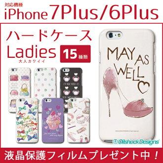 iPhone7Plus 案例 iPhone6Plus iPhone6sPlus 案例 iPhone 箱蓋案例成人女性成人可愛的名人美容美髮名人 smahocase 手機硬殼