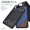 iphone7ケースiphone6ケース木木製ジーンズデニムケースiphone7「S-tyle」ウッドサーフハワイアンアウトドアキャンプスマホケース携帯ケース