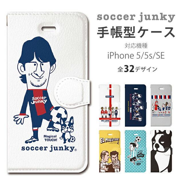 スマートフォン・携帯電話アクセサリー, ケース・カバー  iPhone soccer junky iPhone5 iPhone5s iPhoneSE 5 5s SE iPhone SE ic