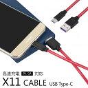 USBケーブル hoco. 1.2m | マイクロUSB M