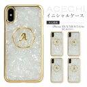 iPhoneケース シェル イニシャル ハード ケース | スマホケース iPhone7 iPhone6 iPhone6s iPh……