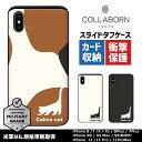 スマホケース 猫 スライド タフケース | iPhoneケー