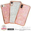 iPhoneケース アセチ シェル ハード ケース | スマホケース iPhone7 iPhoneX iPhoneXs iPhoneX……