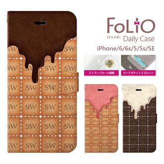 iPhoneSE情况iPhone6情况iPhone6s情况iPhone5情况iPhone5S情况Apple iPhone AIPHONE iPhone箱蓋皮帶筆記本型情况日記吊帶大廳卡收藏餅乾巧克力巧克力糕點點心