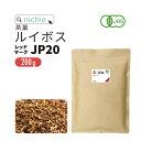 ルイボスティー オーガニック レッドマークJP20(旧 クラシック ) 茶葉 200g ノンカフェイン の 有機 ルイボス 茶 の 大容量 パック ハーブティー nichie ニチエー