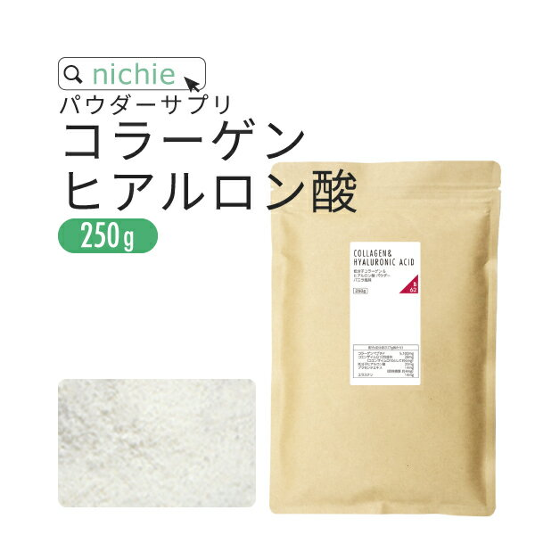 コラーゲン/ヒアルロン酸/プラセンタ/粉末/サプリメント/サプリ/オリジナルサプリメントを販売するコラーゲンキレイ