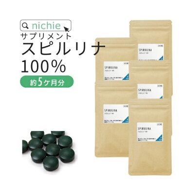 スピルリナ/サプリメント/サプリ/マルチビタミン/オリジナルサプリメントを販売するコラーゲンキレイ
