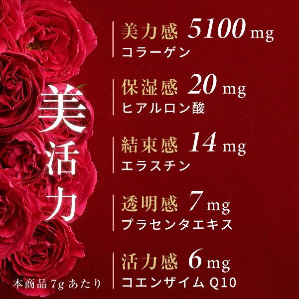 コラーゲンヒアルロン酸パウダー250gコラーゲン粉末プラセンタサプリメント
