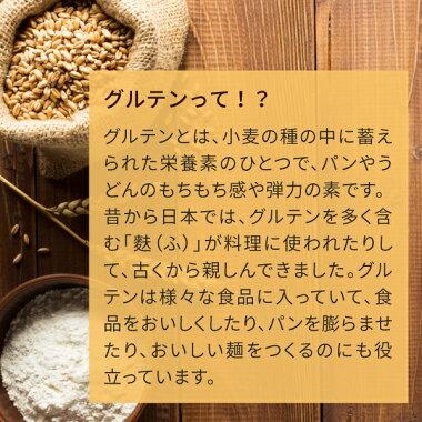 nichie小麦グルテン粉3kg(1.5kg×2袋)