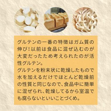 nichie小麦グルテンパウダーグルテン粉大容量3kg(1.5kg×2袋)