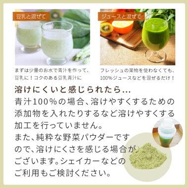 nichie桑の葉粉末青汁サプリオーガニック国産島根県産500g