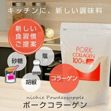 豚/コラーゲン/粉末/collagen